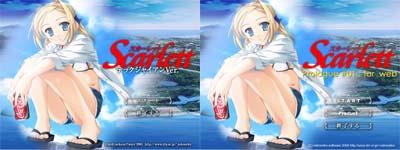 Scarlett00.jpg