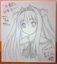 aozora_shikishi.jpg