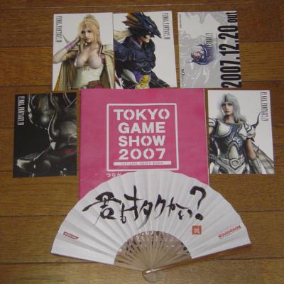 gameshow2007.jpg
